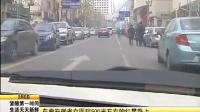 """安徽合肥停车位搜索神器——""""合肥城泊""""APP  《第一时间》记者体验式报道"""