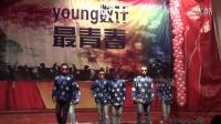 长沙理工大学数计学院2014迎新晚会统计一班逗比舞