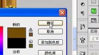2015年2月5日石遥老师讲精美PS大图音画《蝴蝶春天飞》课录