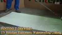Pentens(平坦适防水) T-200耐候型彈性防水塗料