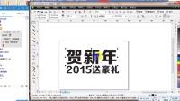 [PS]ps教程 平面设计教程 photoshop基础入门视频教程 贺新年精美海报设计