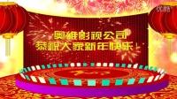 A19 2015春节羊年新年拜年AE模板视频开场片头视频素材拜年片头
