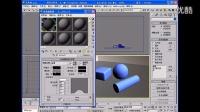 【宜居德】实例精讲69(光线跟踪材质)-3Dmax教程高清