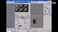 【宜居德】实例精讲74(平铺贴图)-3Dmax教程高清_超清