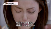 <沒關係,是愛情啊>日本宣傳預告②