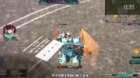 视频: 机动战士敢达OL 机体介绍 老虎特装型