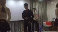 2014宝利博纳年会珍贵视频06 舞蹈《狐狸叫》