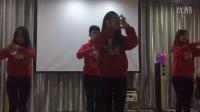 2014宝利博纳年会珍贵视频08 舞蹈《快乐崇拜+扭羊歌》