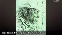 【油画名家推荐-中国民俗画家-故宫油画家-萧鹏-中华艺术平台-全球艺术家编码-888】人物习作之六(动态)26