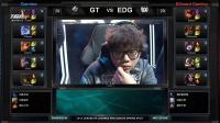 EDG vs GT 第1场 2015LPL春季赛
