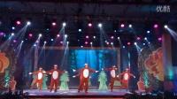 上海广达年会之森林舞会,老狐狸,警察叔叔和天鹅大叔们的较量,火爆火爆真火爆!