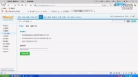 视频: 第131课:Discuz! X3.2论坛后台门户之HTML管理