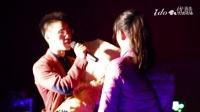 艾度广州电影院求婚,今晚你是最幸福的女人!