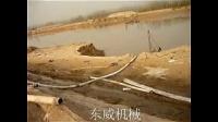 江西景德镇河道采沙新型抽沙船分体式冲吸式抽砂机视频 (15播放)