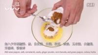 小青椒玉米饼 71