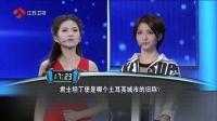 一站到底 2015 红衣美女过五关斩六将 150209 一站到底