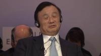 Davos 2015 - An insight, An Idea with Ren Zhengfei - World Economic Forum 2015