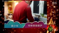 烘焙比赛参赛选手-薛少华 作品:培根香肠披萨