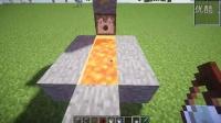 吕总 mc红石制作  刷岩浆的方法