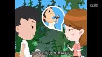 唐山动画公司 唐山动画设计 唐山动画制作 唐山flash动画制作 唐山企业动画宣传片 唐山动画课件制作