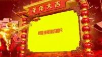 60_央视级羊年春节联欢晚会视频片头AE模板视频