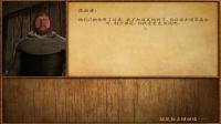 CGL小艾《骑砍:维京征服》①虚伪的神父