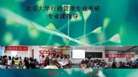二章 《主来临》 2014复活 香港浸会大学 基督