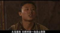 大西南剿匪记 31