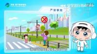 唐山flash动画制作—(4)