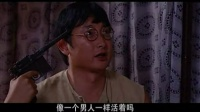大西南剿匪记 28