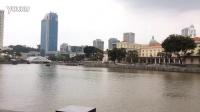 一月份的新加坡河畔.MOV