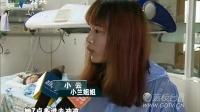 【广州】女孩洗澡时晕倒  全身多处严重烫伤