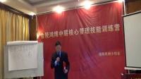 张国银老师为金陵鸿博培训后徐总的感受与分享