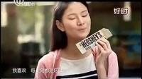 好时曲奇奶香白巧克力广告