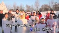 成都阆中拼车群(203684352)祝大家新年快乐!