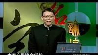 赵玉平《领导艺术 · 宽严有度》11