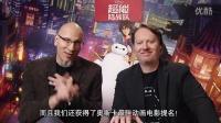 《超能陆战队》中文终级预告 五星好评受期待