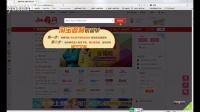 送福网注册教程(最新版)推荐人账号:0506