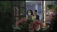 小野兽花店 01[超清版]