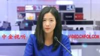 春节抢红包火热 电子支付业务快速增长【中金视听】