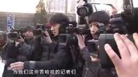 [黑龙江]女大学生兼职月入万元 2年为父母买套房_高清