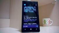 中文语音助手:Cortana /小娜:你好,小娜!待机全语音唤醒