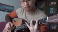 【琴友】吉他指弹《Fight》(视频)