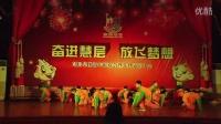 慧层幼教集团2015年新春幼儿现代舞《我们的时代》
