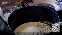 私厨会赵鑫老师推荐〖西班牙风格的烤芝士蛋糕〗