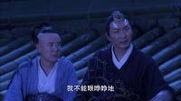 石敢当之雄峙天东 06
