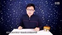 【力哥说理财】第二季第41集:爱拼才会赢,好基金就该这么选!