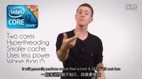 你真的需要I7处理器吗? @西欧帝字幕组 土豪linus