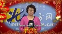 天津家具行业协会携百余家居品牌大拜年
