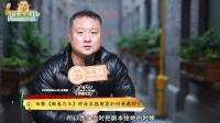 滕华涛:别以私生活评判演员 愿再给文章张子萱机会 150218